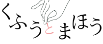 PC-logo-HAND (1)