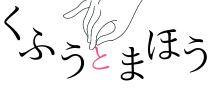 PC-logo-HAND (2)