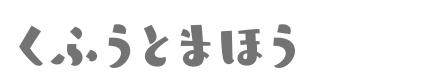 web-logo-phone用